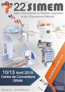 """Salon International du Mobilier Hospitalier et de L'Equipement Médical """"SIMEM"""""""